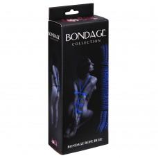 Веревка Bondage Collection Blue 9м 1040-02lola