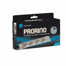 Биологически активная добавка к пище PRORINO M black line powder 78501