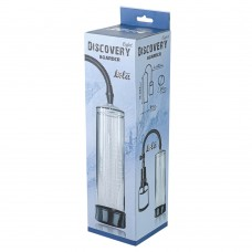 Вакуумная помпа Discovery Light Boarder Clear 6911-00lola